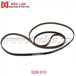 Dây Coroa Duplex Unit Ricoh AF 1075/2075/ MP5500/7500 (S2M-810)