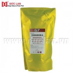 Toner G7  Yellow  toner bag  refill (900g)